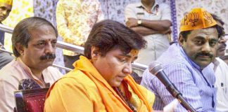 page3news-EC to Issue Notice to Pragya Thakur