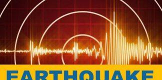 एक बार फिर भूकंप के झटकों से डोली उत्तरकाशी की धरती, 3.1 मापी गई तीव्रता