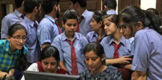 CBSE 12th रिजल्ट: 12वीं में उत्तराखंड के इन तीन होनहारों ने ऑल इंडिया टॉपर्स में बनाई जगह