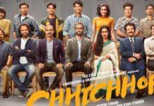'छिछोरे' का पहला पोस्टर रिलीज, फिल्म में पहली बार दिखेगी सुशांत और श्रद्धा की जोड़ी