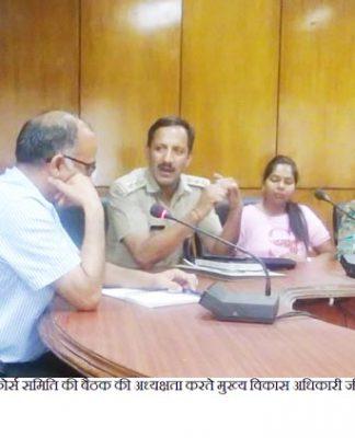 page3news-cheif development officer g s rawat