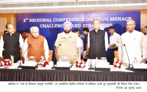 page3news-Chief Ministers of Haryana, Punjab, Rajasthan and Himachal Pradesh also attended the conference