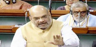 page3news-Lok Sabha passes the nia bill