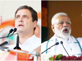 page3news-Rahul Gandhi's serious allegation against Modi