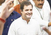 page3news-rahul gandhi
