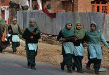 page3news-kashmir_jk_kashmir-school-naresh-sharma