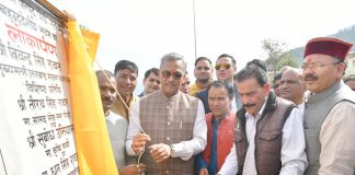 page3news-cheif minister trivendra singh rawat