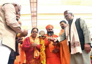 page3news-Deep prajvalit kar shubharambh karti rajypal Mahodayaa aur CM sir