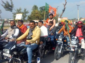 page3news-Haridwarrally