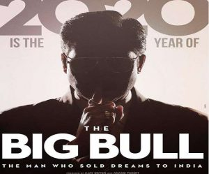 page3news-the_big_bull_first_look