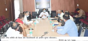 page3news-District Magistrate of dehradun