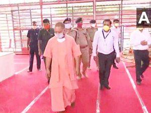 Ram Temple Bhoomi Poojaसीएम आदित्यनाथ योगी
