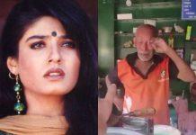 baba_ka_dhaba_raveena