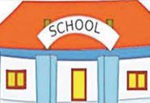 ukschooldoon
