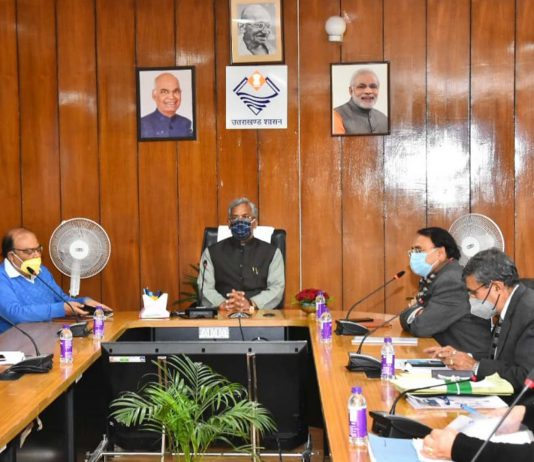 मुख्यमंत्री मुख्यमंत्री त्रिवेन्द्र सिंह रावत