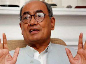 कांग्रेस नेता दिग्विजय सिंह