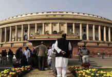 Parliament Monsoon Session: