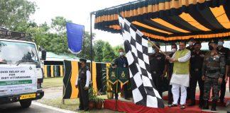 Uttarakhand CM: