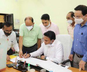 Dehradun New District Magistrate